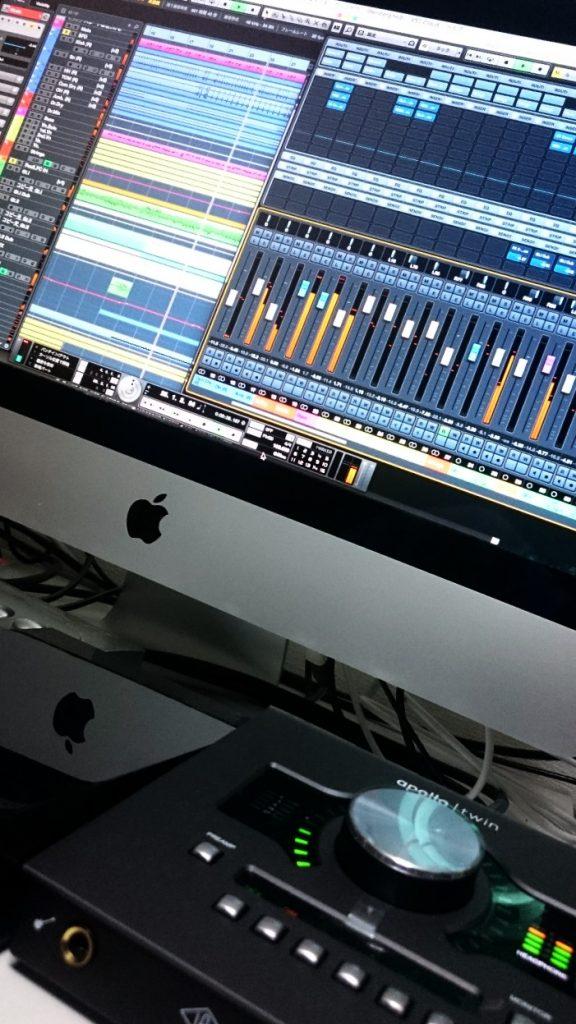 Main PC: iMac
